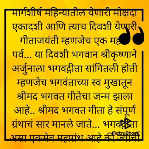 Post by Archana Rahul Mate Patil on 24-Dec-2020 09:57pm