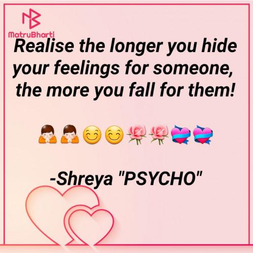Post by Shreya on 24-Dec-2020 11:48pm