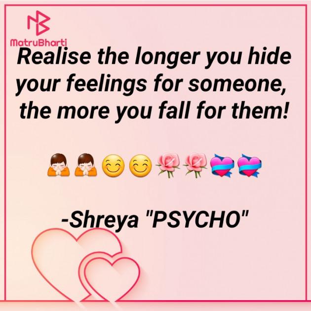 English Romance by Shreya : 111632783