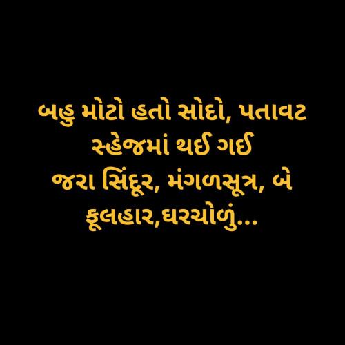 Post by Prashant Solanki on 25-Dec-2020 12:30am