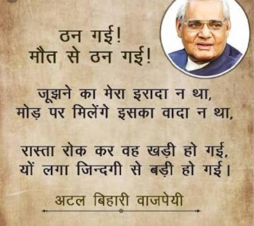 Post by Urmi chauhan on 26-Dec-2020 03:53pm