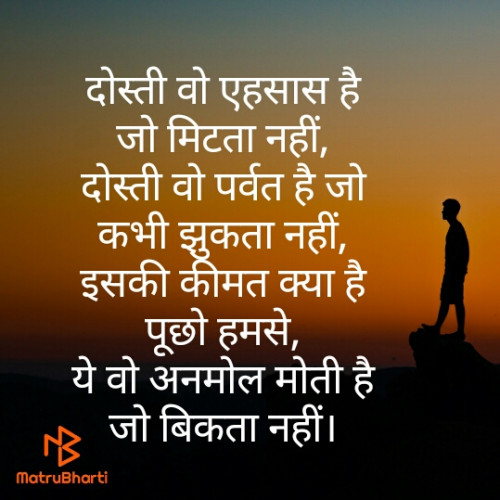 Post by Anil Rabari on 26-Dec-2020 09:10pm