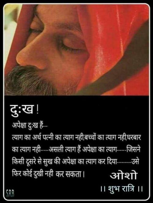Post by Kalpesh Joshi on 26-Dec-2020 10:16pm
