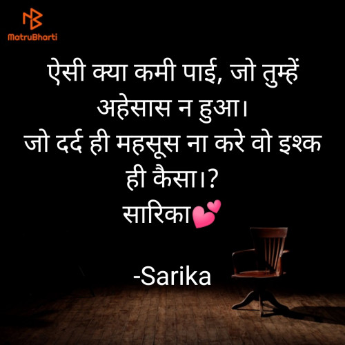 Post by Sarika on 27-Dec-2020 10:18am