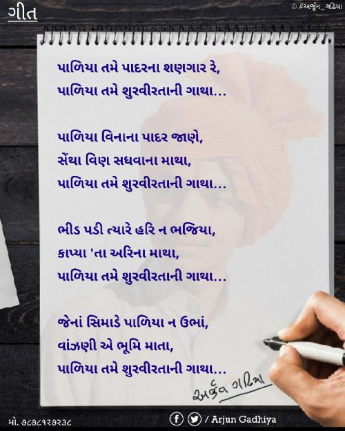Post by Arjun Gadhiya on 27-Dec-2020 01:52pm