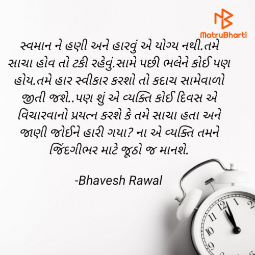 Post by Bhavesh Rawal on 27-Dec-2020 05:27pm
