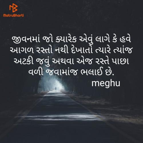 Post by Meghna Sanghvi on 27-Dec-2020 08:16pm