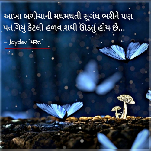 Post by JAYDEV PUROHIT on 28-Dec-2020 07:03am