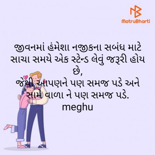 Post by Meghna Sanghvi on 27-Dec-2020 01:17pm
