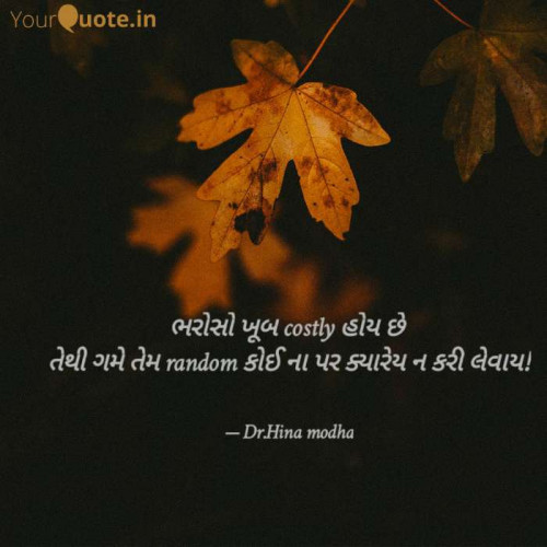Post by Hina Modha on 28-Dec-2020 12:07pm