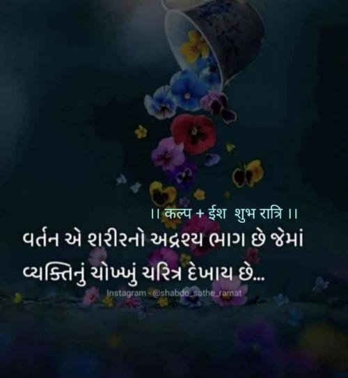 Post by Kalpesh Joshi on 28-Dec-2020 10:37pm