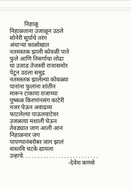 Post by Devesh Kanase on 28-Dec-2020 11:26pm