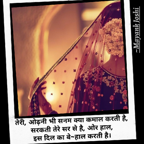 Post by Mayank Joshi on 29-Dec-2020 10:32am
