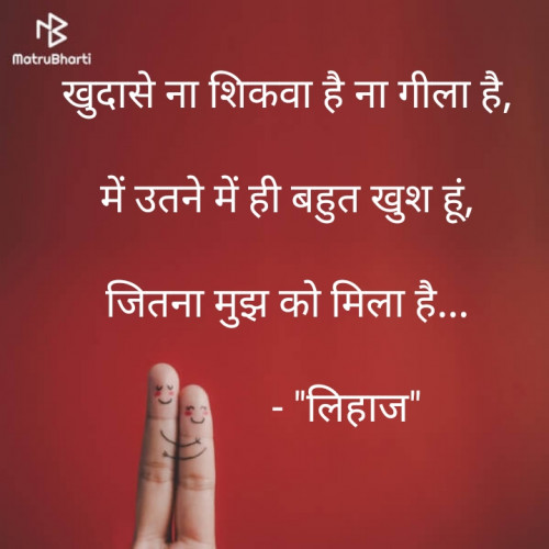 Post by Bhumika on 29-Dec-2020 01:06pm