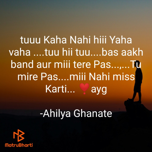 Post by Ahilya Ghanate on 29-Dec-2020 07:19pm