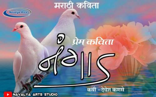 Post by Devesh Kanase on 29-Dec-2020 08:24pm