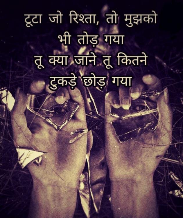 Gujarati Whatsapp-Status by Sarika : 111635751