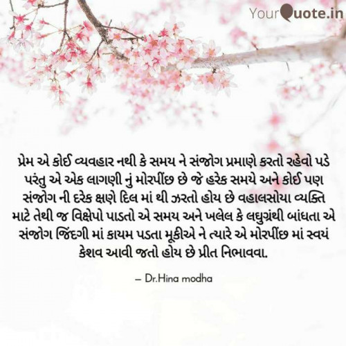 Post by Hina Modha on 30-Dec-2020 11:42am