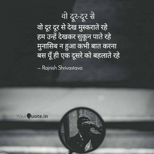 Post by Rajnish Shrivastava on 30-Dec-2020 11:57am