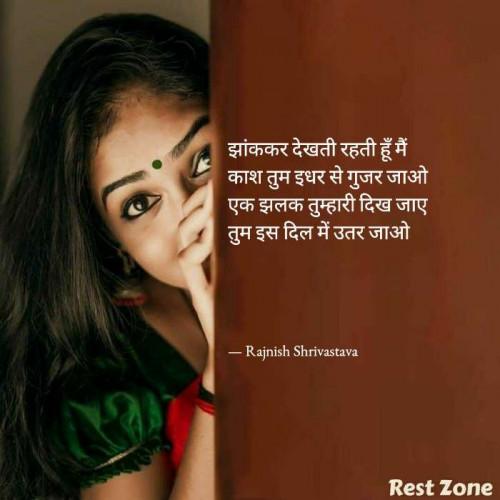Post by Rajnish Shrivastava on 30-Dec-2020 12:13pm