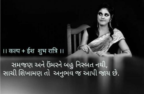 Post by Kalpesh Joshi on 30-Dec-2020 09:54pm