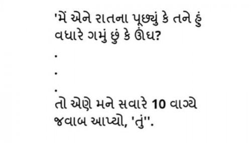 Post by Rupal Patel on 30-Dec-2020 09:58pm