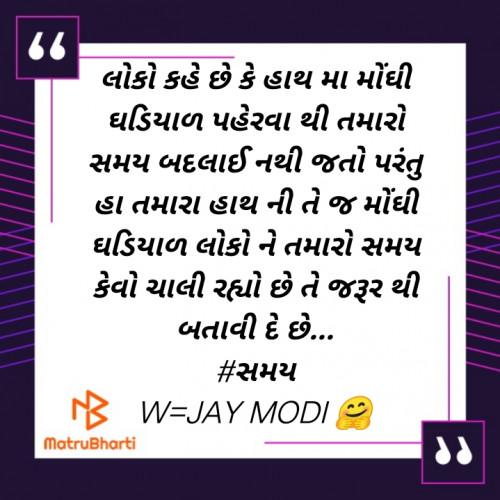 Post by Jay Modi on 30-Dec-2020 11:00pm