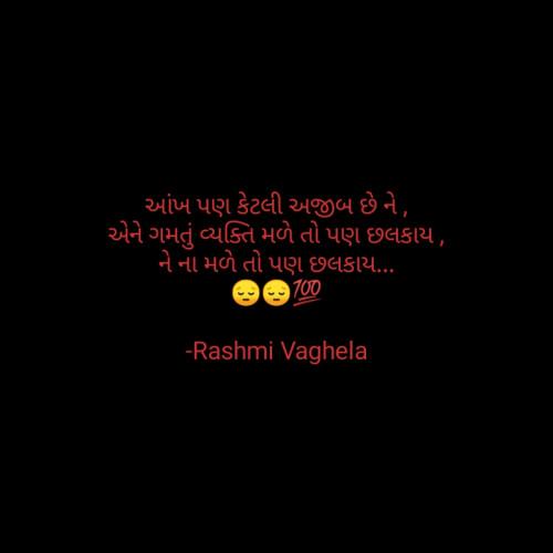 Post by Rashmi Vaghela on 31-Dec-2020 07:08am