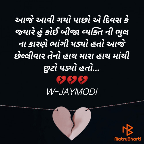 Post by Jay Modi on 31-Dec-2020 08:03am