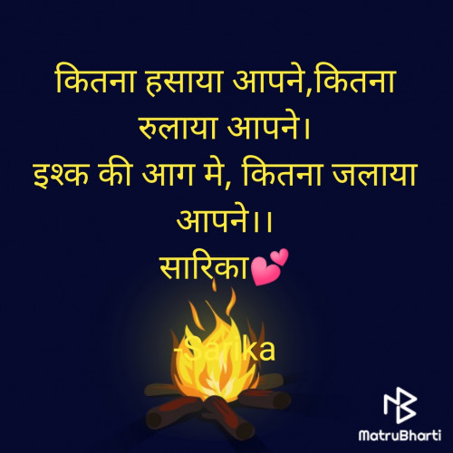 Post by Sarika on 31-Dec-2020 11:22am