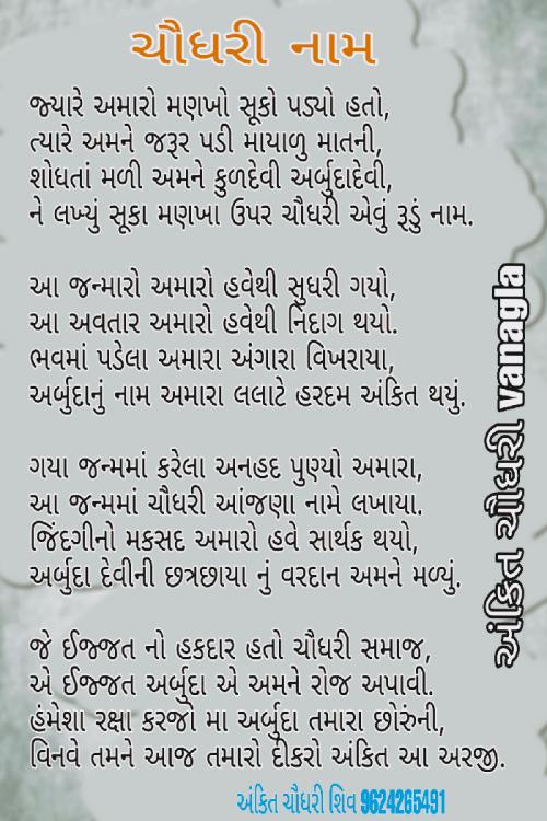Post by Ankit Chaudhary શિવ on 31-Dec-2020 12:39pm
