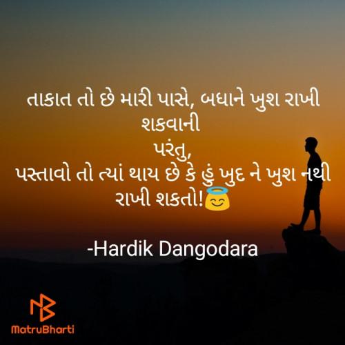 Post by Hardik Dangodara on 31-Dec-2020 09:06pm