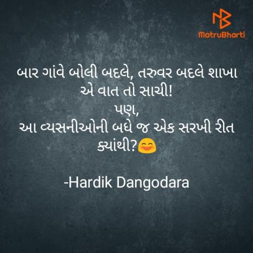 Post by Hardik Dangodara on 31-Dec-2020 09:14pm