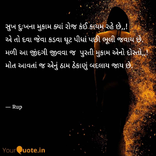 Post by Rupal Mehta on 01-Jan-2021 09:28am
