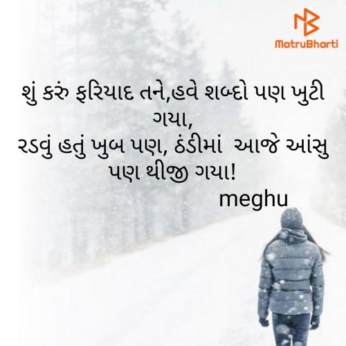 Post by Meghna Sanghvi on 01-Jan-2021 10:23am