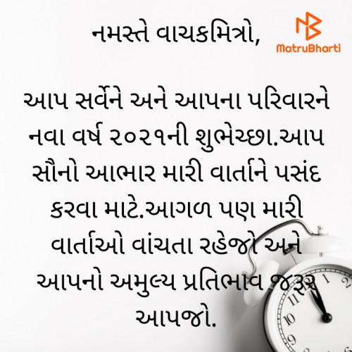 Post by Rinku shah on 01-Jan-2021 04:20pm
