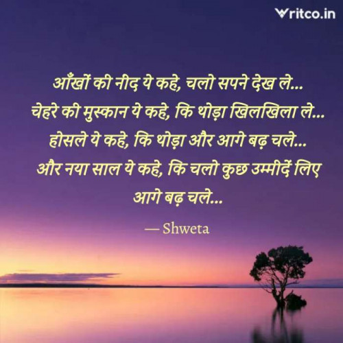 Post by Shweta Singh on 01-Jan-2021 09:15pm