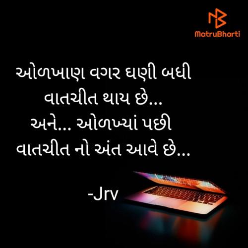 Post by Jrv on 01-Jan-2021 09:44pm