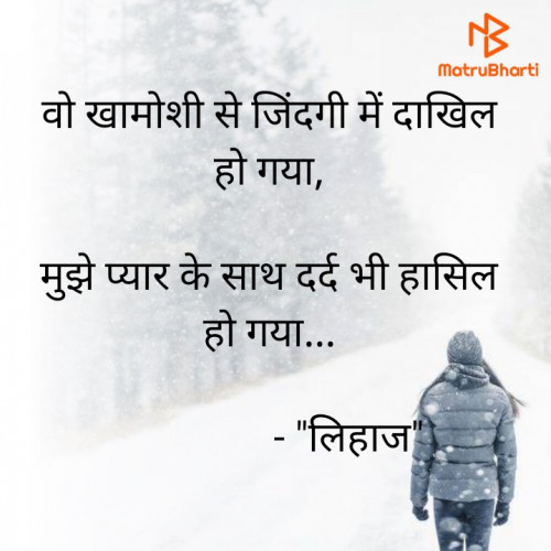 Post by Bhumika on 02-Jan-2021 08:24am