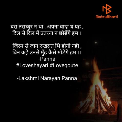 Post by Lakshmi Narayan Panna on 02-Jan-2021 03:13pm