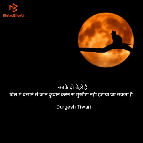 Post by Durgesh Tiwari on 02-Jan-2021 06:26pm