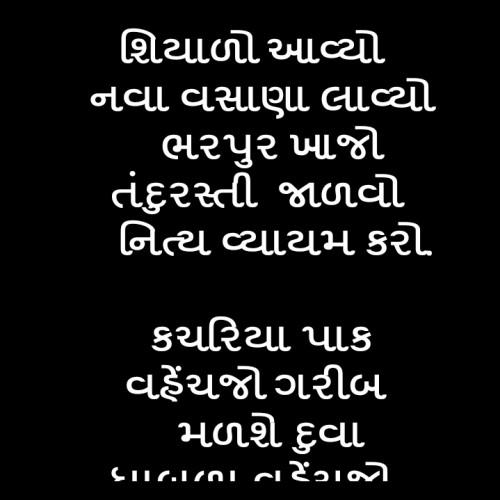 Post by Pinky Patel on 03-Jan-2021 06:58am