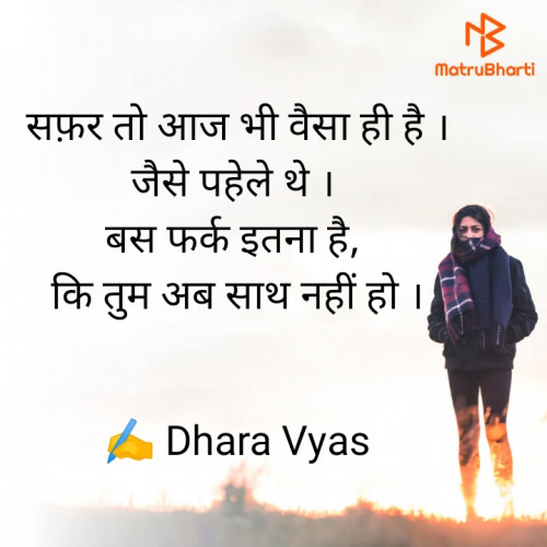 Post by Vyas Dhara on 03-Jan-2021 04:06pm