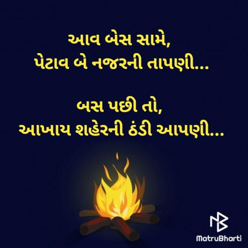 Post by Dharmesh Vala on 03-Jan-2021 08:07pm