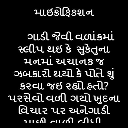 Post by Pinky Patel on 04-Jan-2021 09:49am