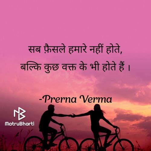 Post by Prerna Verma on 04-Jan-2021 11:47am