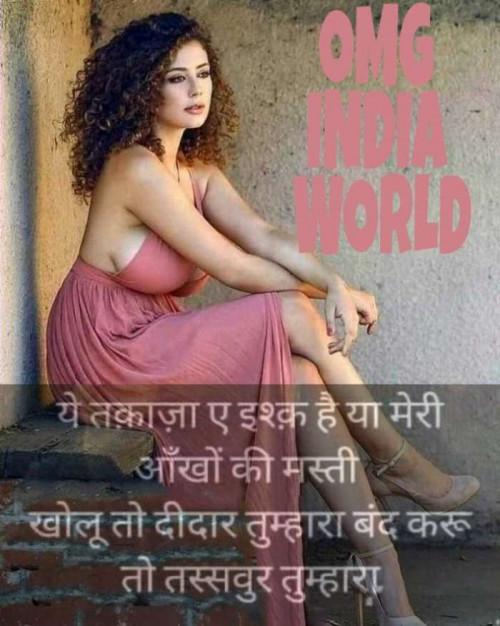 Post by Ashish 7682 on 04-Jan-2021 02:27pm