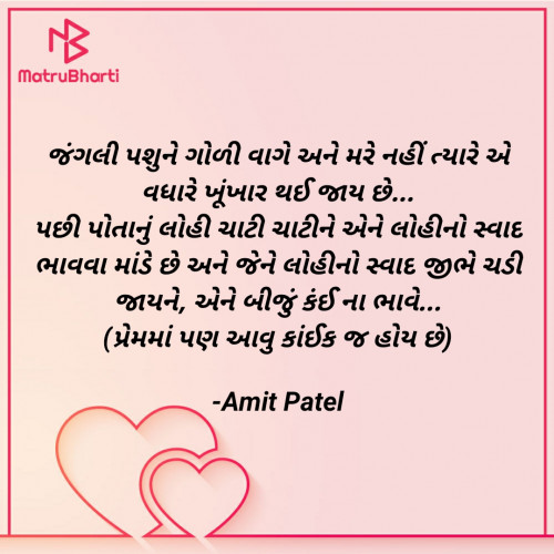 Post by Amit Patel on 04-Jan-2021 03:42pm