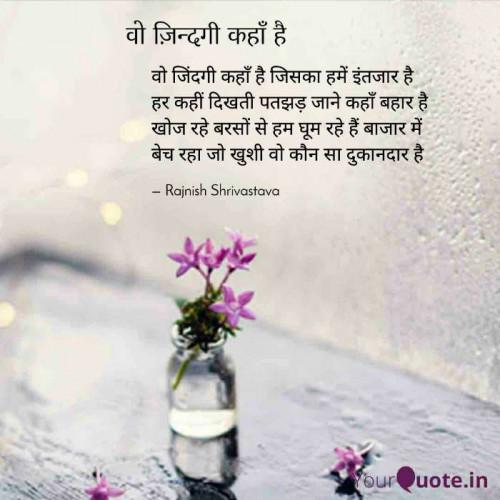 Post by Rajnish Shrivastava on 04-Jan-2021 04:59pm