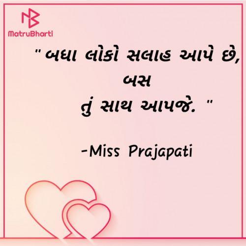 Post by Miss Prajapati on 04-Jan-2021 06:20pm